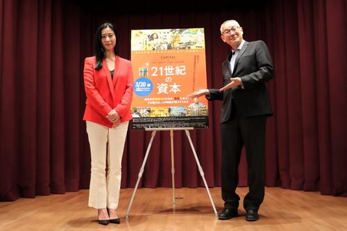 国際政治学者の三浦瑠麗さんと翻訳家の山形浩8『21世紀の資本』イベント
