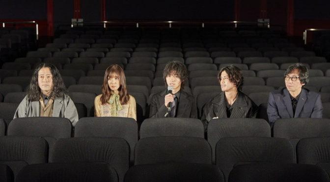 山崎賢人「観終わった後、大切な人を思い浮かべる作品」『劇場』無観客完成披露