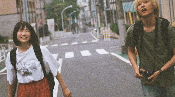 """金子大地×石川瑠華W主演""""衝撃のラブストーリー""""『猿楽町で会いましょう』予告編が完成!"""