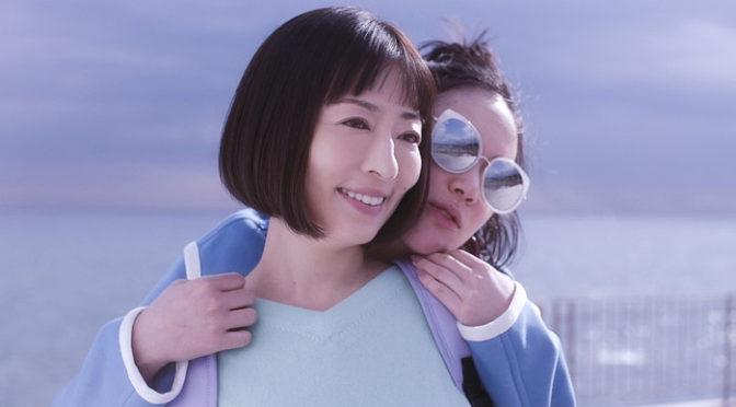 監督:大久明子 x 主演:松雪泰子 映画『甘いお酒でうがい』公開延期