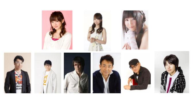 声優紅白歌合戦2020 第2弾出演者発表 阿澄佳奈、芹澤優、小野友樹、立木文彦。。。