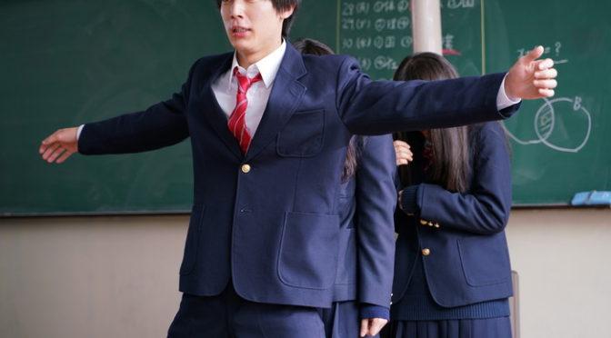 中川大志、石井杏奈のヒーローに!『砕け散るところを見せてあげる』場面写真が解禁