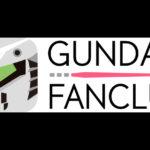 今度の『ガンダムファンクラブ』は伊達じゃない!リニューアル発表!