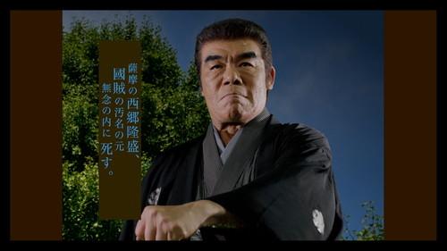 村田雄浩・西郷隆盛『海辺の映画館-キネマの玉手箱』