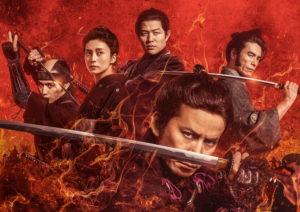 原田眞人監督x岡田准一主演『燃えよ剣』