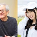 大塚芳忠・水樹奈々スーパーティーチャー