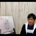 『いつくしみふかき』で映画初主演となる渡辺いっけいインタビュー