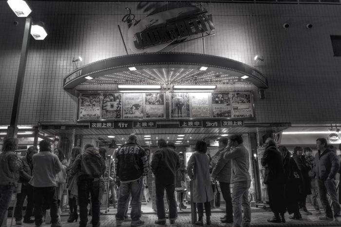横浜シネマ・ジャック&ベティONLINEシアター 【INDEPENDET THEATER】