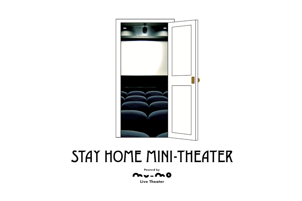 STAY HOME MINI-THEATER