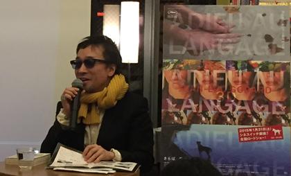 「さらば、愛の言葉よ」公開記念 菊地成孔トークショーレポ!