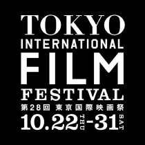 上海国際映画祭と東京国際映画祭が協力提携!
