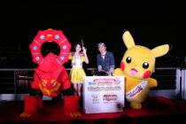 ロバート山本・マルちゃん登場!DECKS20周年&ポケモン映画公開記念点灯式!