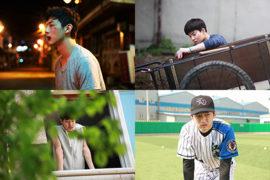 EXOスホ初映画『グローリーデイ』글로리데이 応援コメント投稿でプレゼント