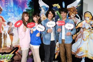 新旧双子対決!斉藤祥太・慶太 vs mim・mam『モンスト THE MOVIE』イベント