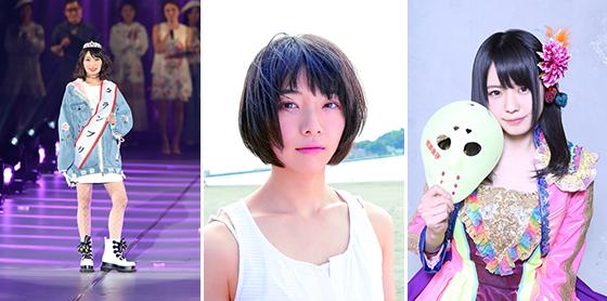 映画『放課後戦記』追加キャストに八木千明、りりか、窪田美沙