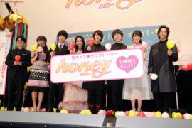 平野紫耀 完成披露から続けている挑戦 締めくくりは初MCに挑戦!映画『honey』初日