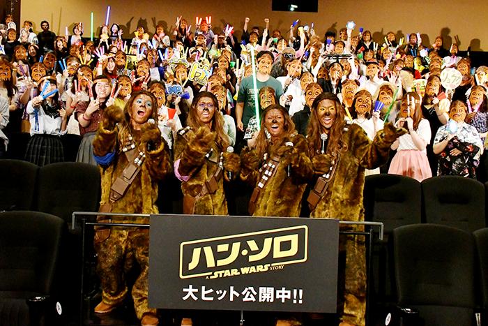 超特急チューバッカコスプレで《チュー特急》に『ハン・ソロ』イベント!