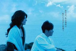 日本×ポルトガル合作 舩橋淳監督『ポルトの恋人たち〜時の記憶』に中野裕太出演発表!