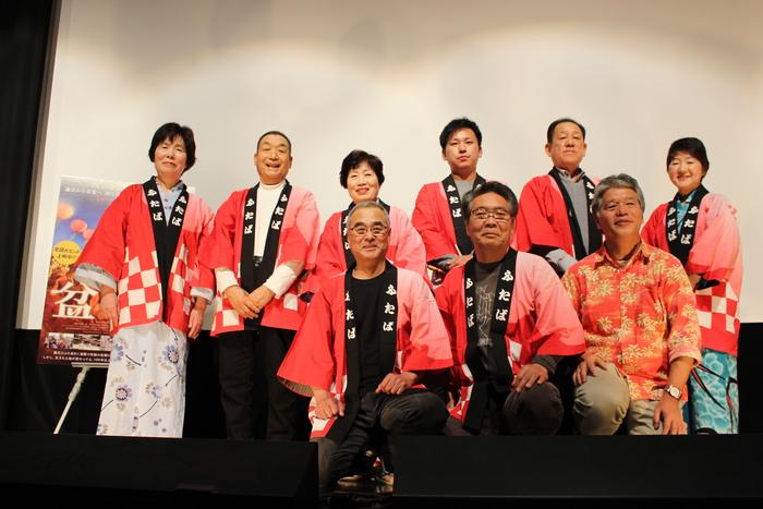 踊りで会場一体に!中江裕司監督6年ぶりの最新作『盆唄』公開記念舞台挨拶