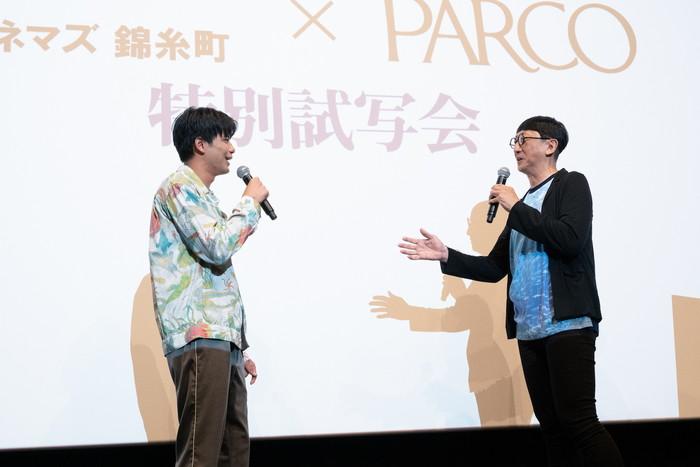 錦糸 町 パルコ 映画