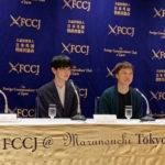 望月歩『五億円のじんせい』日本外国特派員協会記者会見