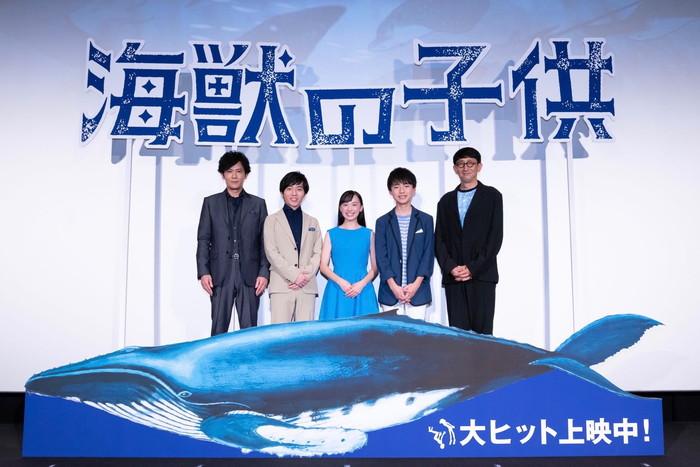映画 『海獣の子供』 初日舞台挨拶