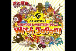 才能発掘オーディションプロジェクト『GEMSTONE』 第2弾企画始動!オリジナルキャラクターを募集!