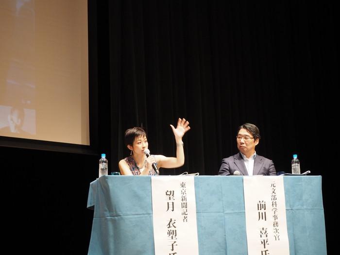 映画『新聞記者』in 沖縄
