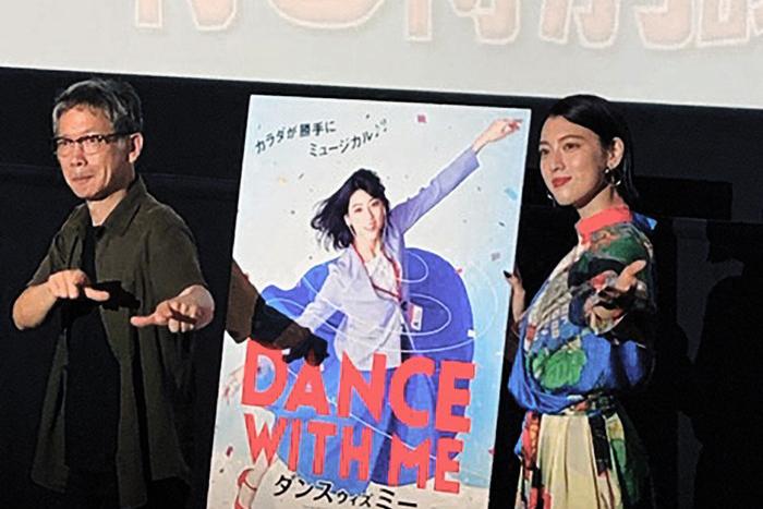 『ダンスウィズミー』三吉彩花、矢口監督登壇!催眠術ショーつき試写会