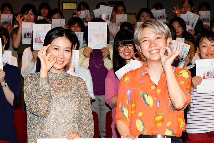 松本穂香xふくだももこ監督「おいしい家族」特別試写会