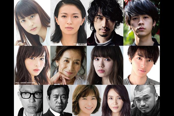 映画『糸』榮倉奈々・斎藤工ら豪華キャスト13名