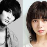 池田エライザ初監督作品「夏、至るころ」追加キャストに高良健吾!