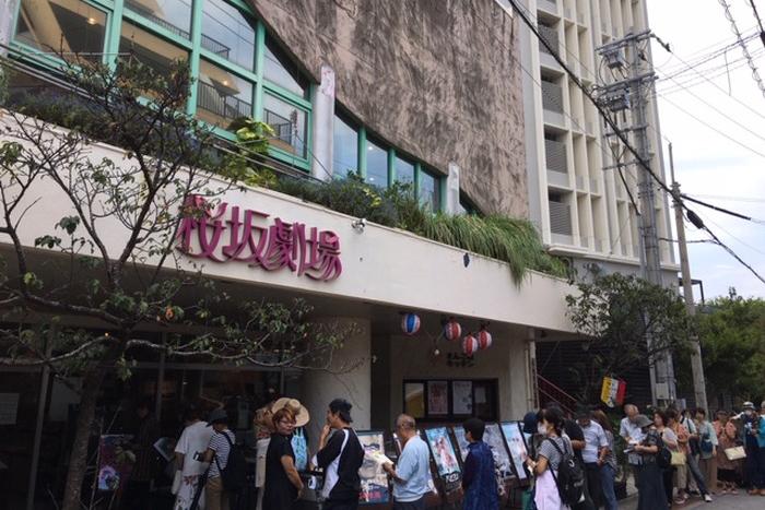 沖縄行列写真_カメジロー不屈の生涯