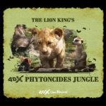 4DX「ライオン・キング」