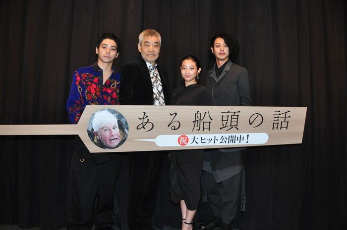 柄本明、川島鈴遥、村上虹郎、オダギリジョー監督『ある船頭の話』初日舞台挨拶