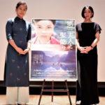 ベトナム映画「第三夫人と髪飾り」舞台挨拶
