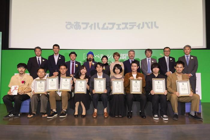 「PFFアワード2019」受賞監督+プレゼンター