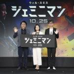 菅野美穂、江原正士、山寺宏一『ジェミニマン』公開アフレコイベント