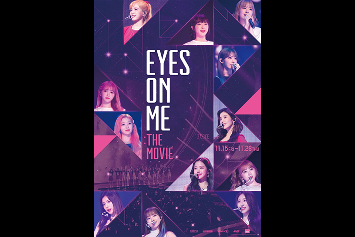 『EYES-ON-ME:The-Movie』