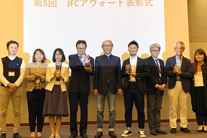 ジャパン・フィルムコミッションアウォード