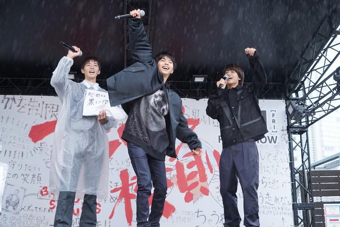 ブラック校則109 佐藤勝利(SexyZone)主演、髙橋海人King&Prince)