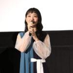 01奈緒イオンシネマ岡山『ハルカの陶』舞台挨拶