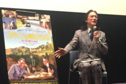 『スペインは呼んでいる』特別先行上映&中村孝則トークイベントBunkamura ル・シネマ