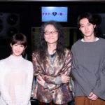 【ヲタ恋】畑充希・山﨑賢人・鷺巣詩郎