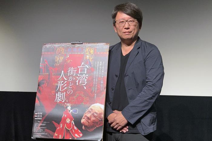 楊力州監督『台湾、街かどの人形劇』先行特別試写会舞台挨拶