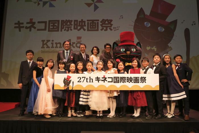 27th キネコ国際映画祭オープニング・セレモニー