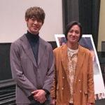 宮沢氷魚、藤原季節 名古屋に降臨!映画『his』舞台挨拶付き試写会イベント