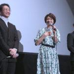 『とってもゴースト』舞台挨拶付きプレミア上映会