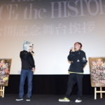 『MAN WITH A MISSION THE MOVIE -TRACE the HISTORY-』公開記念舞台挨拶