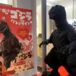 ゴジラの聖地・新宿に期間限定で全長1mの「チョコ・ゴジラ像」降臨!